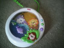 Fisher Price  animal  peek a boo  musical  soother in Quantico, Virginia