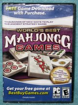 World's Best MAH JONGG Games CD-ROM (Unopened/Still Sealed) in Naperville, Illinois