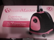 Steam Master Kit in Conroe, Texas