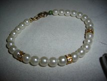 "Carolee 8"" Faux Pearl Bracelet in Alamogordo, New Mexico"