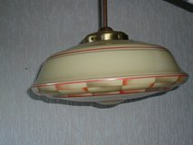 Ceiling lamp old in Ramstein, Germany