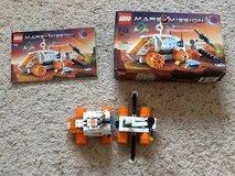 LEGO # 7648 Mars Mission Set in Camp Lejeune, North Carolina