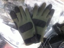 Gloves, Gloves, Gloves! in Fort Polk, Louisiana