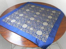 Embroidered silk table cover w/bead tassel in Stuttgart, GE