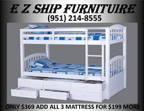 WHITE OR DARK BROWN BUNK BED WITH TRUNDLE AND STORAGE DRAWERS in San Bernardino, California