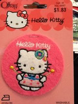 New Hello Kitty patch in Chicago, Illinois