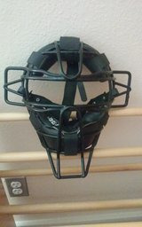 Allstar Youth Umpire/Catchers Mask in Conroe, Texas