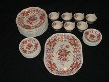 Antique Copeland Spode Aster Pattern Dish Set 40 pc in Lockport, Illinois