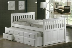 NEW TRUNDLE BED WITH STORAGE DRAWERS ONLY in Riverside, California