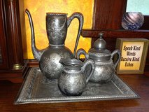 Rockford Silver Tea Set with Tray in Sugar Grove, Illinois