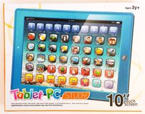 Children's LEARNING TABLET in 29 Palms, California