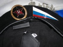 Russian Federation Transitional Naval Infantry Beret in Camp Lejeune, North Carolina