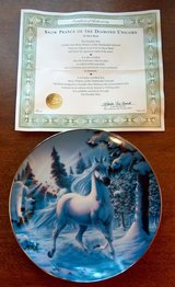 The Diamond Unicorn Collector Plates 1 in Lockport, Illinois