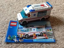 LEGO #4431 - City Ambulance in Camp Lejeune, North Carolina