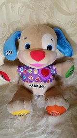 Fisher Price / Learning Puppy in Fort Campbell, Kentucky
