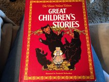 Great Children's Stories in Joliet, Illinois