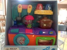 Mini play kitchen new in box in Westmont, Illinois