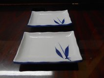 Continental Airlines Japan Vintage Dish (2) in Spring, Texas