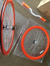 Bike Rims in Travis AFB, California