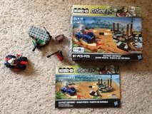 Kre-O, G.I. Joe, Outpost Defense in Camp Lejeune, North Carolina