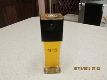 """Chanel No. 5"" Eau de Toilette - 1.2 Oz - Unused Full Bottle - REDUCED in Houston, Texas"