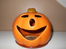 Ceramic Pumpkin in The Woodlands, Texas