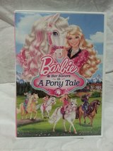 Barbie in A Pony Tail in Chicago, Illinois