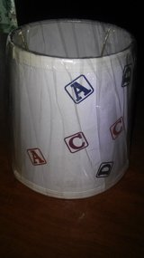 ABC lamp shade in The Woodlands, Texas