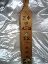 3 ft. LONG COLLEGE FRATERNITY WOOD PADDLE WITH LEATHER STRAP 1960's  WoW  Over Feet LONG        ... in Clarksville, Tennessee