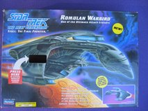 Romulan Warbird of Star Trek: TNG in Stuttgart, GE