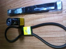 John Deere belt,Lawnmower blade,oil filter in Fort Riley, Kansas
