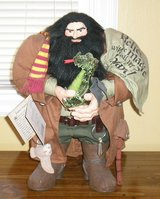 VERY RARE Harry Potter's Hagrid figure in Leesville, Louisiana