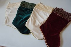 Set of 4 Christmas Stockings in Naperville, Illinois