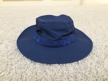 REI Wide-Brimmed Hat (Ages 7-11) in Kingwood, Texas