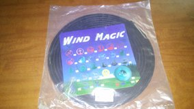 Wind Magic spinner in Kingwood, Texas