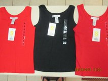 """3 NWT Sleeveless Ribbed Tops By """"Claudia D"""" - Size Small in Kingwood, Texas"""