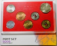 Japan Yearly Mint Coin Sets in Okinawa, Japan