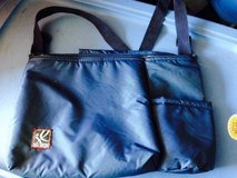 Insulated stroller bag in Glendale Heights, Illinois