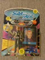 Commander Sela - Star Trek: TNG Playmates Action Figure in Stuttgart, GE