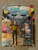 Lieutenant Barclay - Star Trek: TNG Playmates Action Figure in Stuttgart, GE