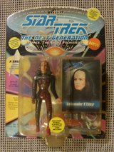 K'Ehleyr - Star Trek: TNG Playmates Action Figure in Stuttgart, GE