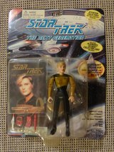 Lieutenant Natasha Yar - Star Trek: TNG Playmates Action Figure in Stuttgart, GE