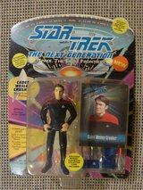 Cadet Wesley Crusher - Star Trek: TNG Playmates Action Figure in Stuttgart, GE
