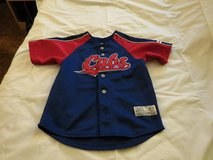 New MLB Jersey youth size reduced in Tinley Park, Illinois