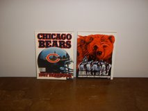 1987 and 1988 Chicago Bear's Yearbooks in Clarksville, Tennessee