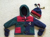 Boys 12 mos. Coat Jacket & Knit Hat in Joliet, Illinois