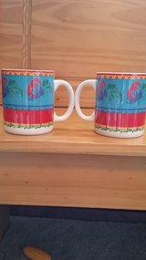 Amazonia Vista Alegre Portugal coffee cups in Shorewood, Illinois