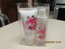 """Passion Flower"" Lotion & Body Mist Giftset in Kingwood, Texas"