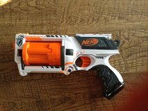 Nerf Gun Maverick Whiteout Rev-6 in Hopkinsville, Kentucky