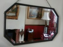 Beaded Oak Framed Wall Mirror in Lakenheath, UK
